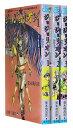 【漫画全巻セット】【中古】ジョジョリオン <1〜18巻> 荒木飛呂彦【あす楽対応】