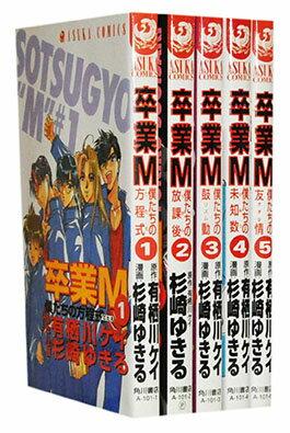 コミック, 青年 M 15