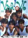 メール便送料無料!【中古】 Viva!V6 V6ファースト写真集 / 集英社 / 集英社 [ムック]【メール...