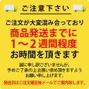 【大感謝特価】☆業務用170m6R☆芯なし トイレットペーパー 6ロールx8パック入 2