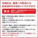 【大感謝特価】☆業務用170m6R☆芯なし トイレットペーパー 6ロールx8パック入 3