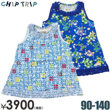 40%OFF CHIP TRIP(チップトリップ)ヴィンテージプリントAラインワンピース(チップトリップ 子供服)120cm 子供服SALE(セール)(マラソン限定クーポン利用で30%OFF対象商品)