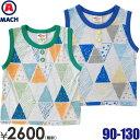 60%OFF A-MACH(エーマッハ)幾何学模様タンクトップ(エーマッハ 子供服)100cm 子供服SALE(セール)
