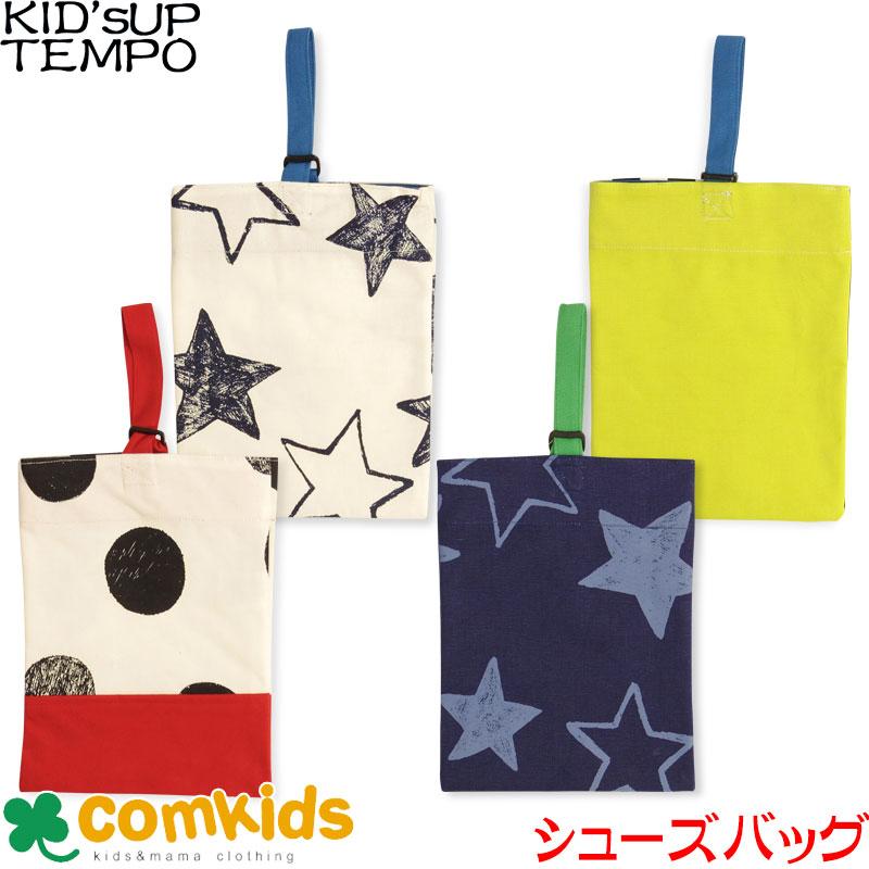 送料無料 KID'S UP TEMPO(キッズアップテンポ)キャンバスシューズバッグ(子供用通園バッグ・上靴入れ/上履き入れ/通園グッズ/入学準備)