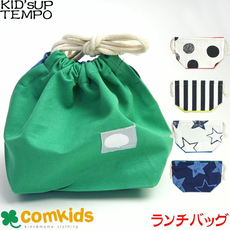 KID'S UP TEMPO(キッズアップテンポ) キャンバスお弁当巾着バッグ(ランチバッグ/幼稚園/通園グッズ/入学準備)