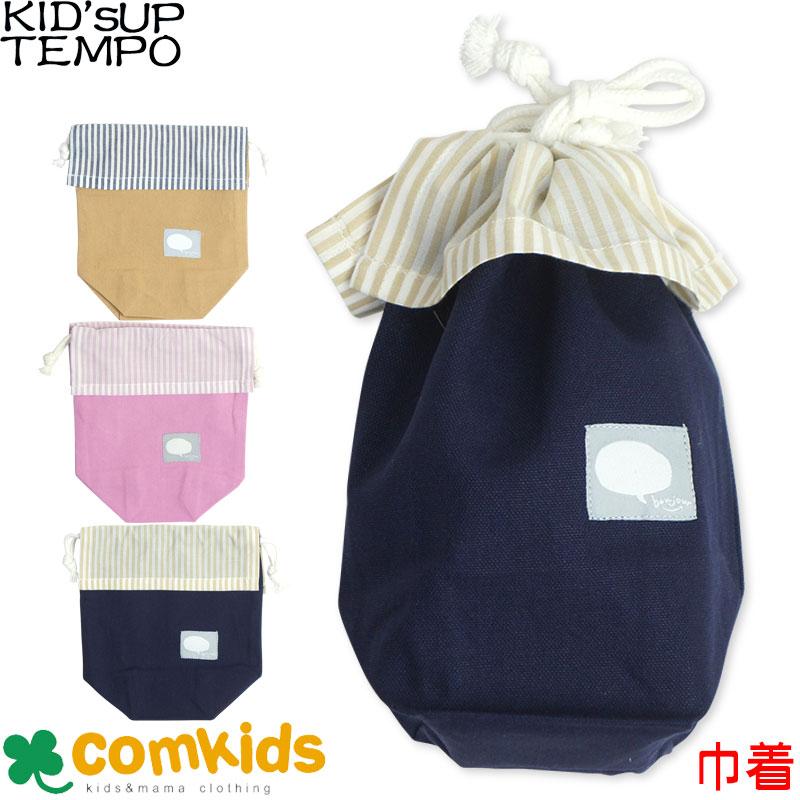 KID'S UP TEMPO(キッズアップテンポ) フリルコップ巾着バッグ(ランチバッグ/幼稚園/通園グッズ/入学準備)