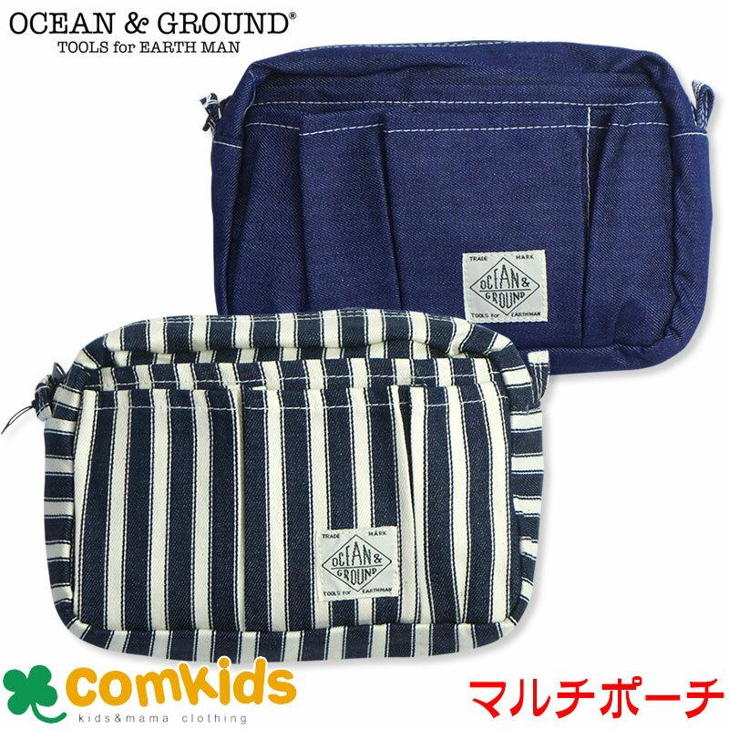 OCEAN&GROUND(オーシャンアンドグラウンド) マルチポーチBLUE BLUE(雑貨 出産準備・出産祝い、ギフトに/おむつストッカー)