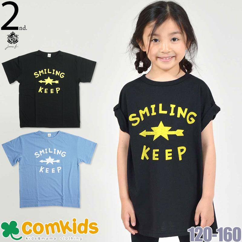 Jeans-b 2(ジーンズベー セカンド)SMILING半袖Tシャツ(ジーンズベー ジュニア)