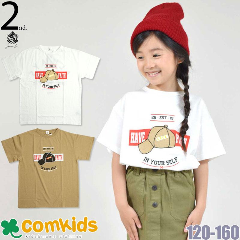 Jeans-b 2(ジーンズベー セカンド)CAP半袖Tシャツ(ジーンズベー ジュニア)