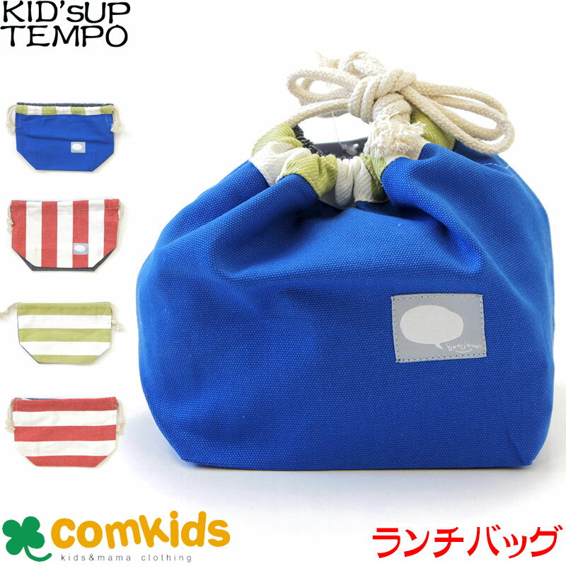 KID'S UP TEMPO(キッズアップテンポ) デニムライクキャンバスお弁当巾着バッグ(ランチバッグ/幼稚園/通園グッズ/入学準備)