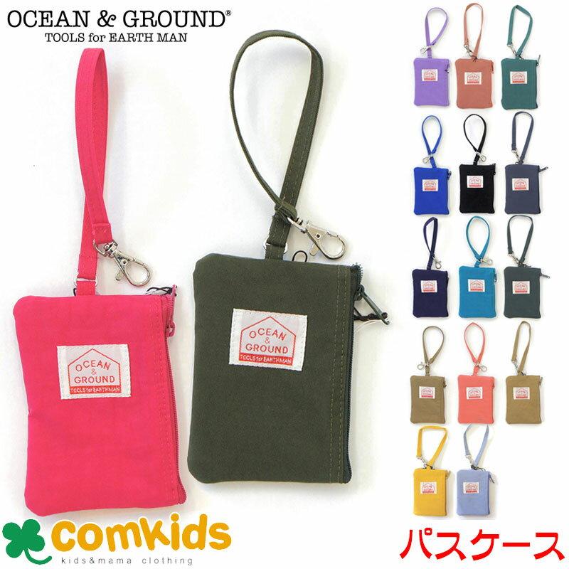 OCEAN&GROUND(オーシャンアンドグラウンド)パスケースGoodDay(子供用 キッズ 定期入れ リール付き 男の子 女の子)