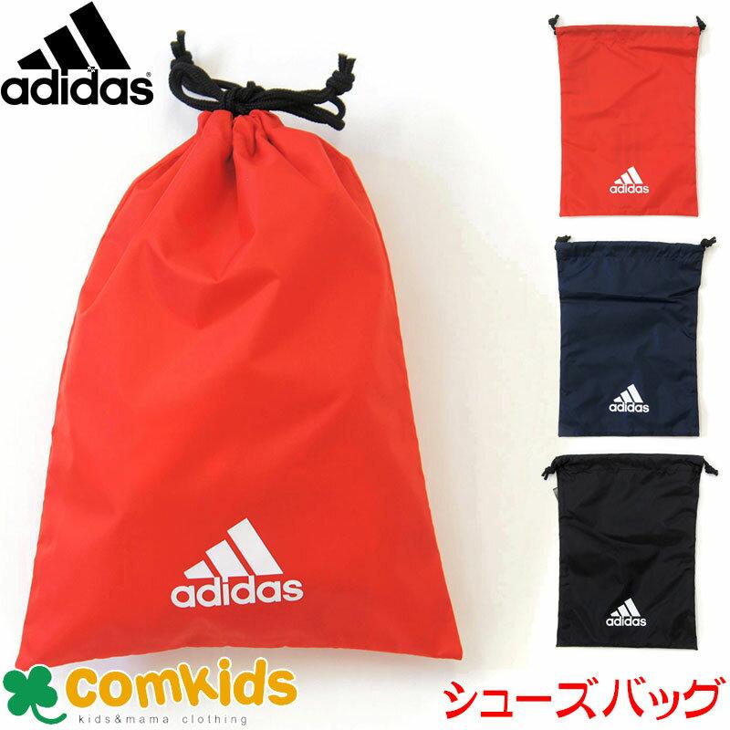 adidas(アディダス) シューズサック(上履き入れ/シューズバッグ/巾着袋/部活/キッズ/ジュニア)
