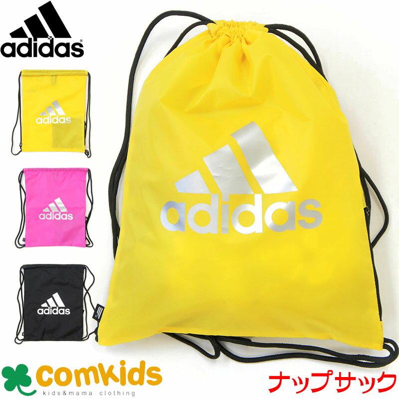adidas(アディダス)ビッグロゴ ジムバッグ(体操服入れ/体操着入れ/巾着袋/部活/キッズ/ジュニア)