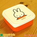 ミッフィー(Miffy) シールケースS(子供用お弁当箱・フ