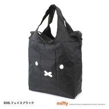 エコバッグ保冷保温機能付きmiffyミッフィー折りたたみ買い物袋カバンレディースシフレECO0416-B