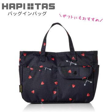 バッグインバッグ ミニバッグ このままでも使える ポケット多数 ハート かわいい 財布 スマホ 買い物 HAPI+TAS ハピタス H0008