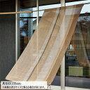 送料無料 紫外線対策 目隠し 日本製すだれ はとめ 挿し竿対応 ストライプ 約88×135cm 窓 バルコニー ベランダ シェード サンシェード 日よけ 日よけスクリーン 節電 日差しカット 目隠し エクステリア ガーデン