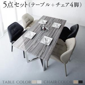 ダイニングテーブルセット [5点セット(テーブル+チェア4脚) 天然大理石の高級モダンデザインダイニングシリーズ SHINE シャイン]