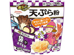 昭和 おいしく揚がる魔法の天ぷら粉 60g x10 *