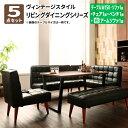 ダイニングテーブルセット ソファ [5点セット(テーブルW150 + ...