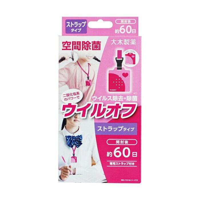 洗剤・柔軟剤・クリーナー, 除菌剤  60