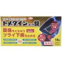 【第(2)類医薬品】トメダインコーワ錠 18錠