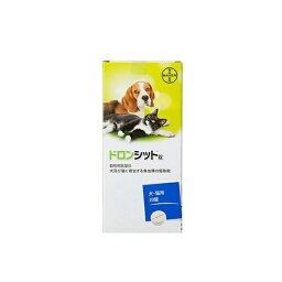 【動物用医薬品】犬猫 ドロンシットジョウ 20錠 3980円以上で送料無料 離島は除く