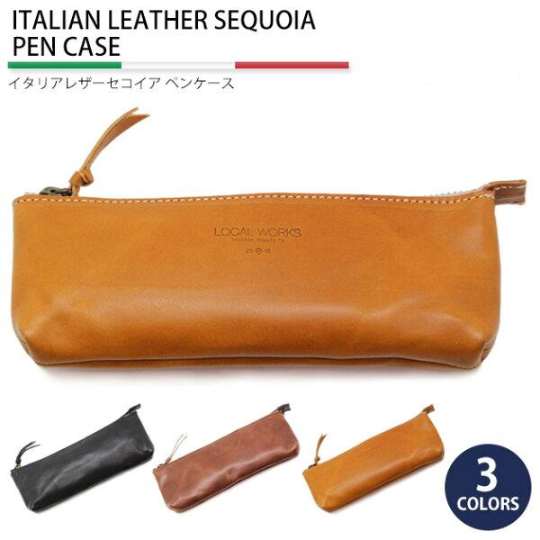 クリックポスト対応  イタリアンレザーSEQUOIA(セコイア)ペンケース  日本製 MONTANA筆箱就職転職入学レザー本革