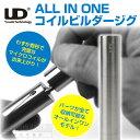 【RBA DIY】UD / ALL IN ONE コイルビルダー