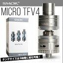 【電子タバコ アトマイザー】SMOK / MICRO TFV4 【22mm】