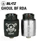 【RDA】BLITZ GHOUL BF RDA 22mm