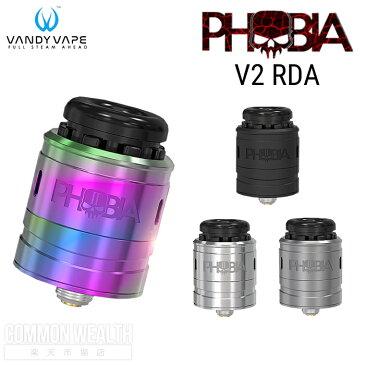 VAPE 【 RDA 】 バンディーベイプ フォビア VANDY VAPE PHOBIA V2 RDA 24mm