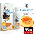【E-リキッド】 Flantastico / Flantastico / 60ml【エンプティボトル付き】