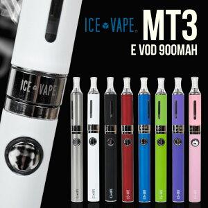 アメリカで大流行中のリキッド式電子タバコ【ICE VAPE アイスベイプ】!!【MT3 スターターキット...