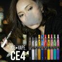 【メール便送料無料】電子タバコ ICE VAPE / CE4 ベーシック 650mAh