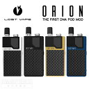 imgrc0073253269 - 【海外】「Vaperz Cloud Stormbreaker Box Mod」「Vandy Vape Swell 188W VW Variable Wattage Box Mod + Tank Waterproof Kit -」「Omaoo HD01 300mAh VV Pod System Starter Kit」「VapeCige Nano 40W 950mAh Pod」