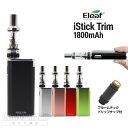 電子タバコ スターターキット プルームテック ドリップチップ 付属 Eleaf iStick Trim 1800mAh アイスティック トリム PLOOMTECH 互換