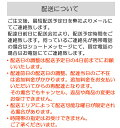 【ポイント10倍 〜5/20 AM9:59まで】GREEN YUZU(グリーン ユズ)Y-024 ダイニングテーブル B160オーク材/シギヤマ家具工業 3