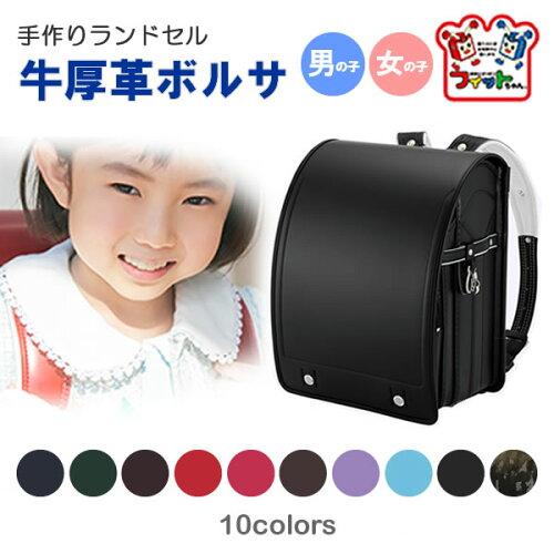 最新年度版(2018年度版) フィットちゃん 厚牛革(ボルサ)7色 A4フラットファイル対応...