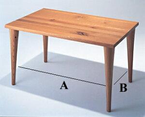 森のことばダイニングテーブルW160*D100cmSN-344WP