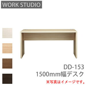 DD-153
