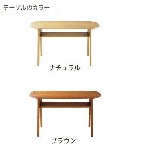 カラーテーブル