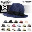 【EdgeCity】メンズ レディース UVカット 折りたたみ中折れ帽子 ストローハット 18色【COMOCOME/コモコーメ】(000319)