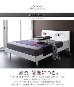 すのこベッドベッド棚コンセント付きAlamodeアラモードマットレス付きダブル
