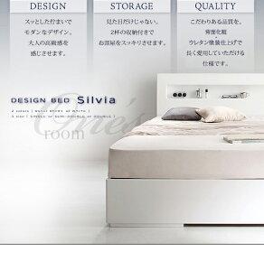 シングルベッド収納ベッド棚コンセント付きベッドSilviaシルビアマットレス付きシングル