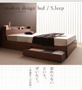ダブルベッド収納ベッド棚コンセント付きベッドSleepエスリープマットレス付きダブル