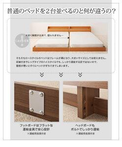 ワイドベッド将来分割して使える大型モダンフロアベッドLAUTUSラトゥースマットレス付きワイド