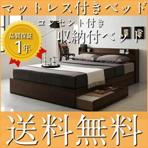 セミダブルベッド ベッド セミダブル マットレス付き ベッドフレームマットレスセット 収納付き 引き出し付き フランスベッドマットレス付き ベッド エヴァー スーパースプリング 新生活