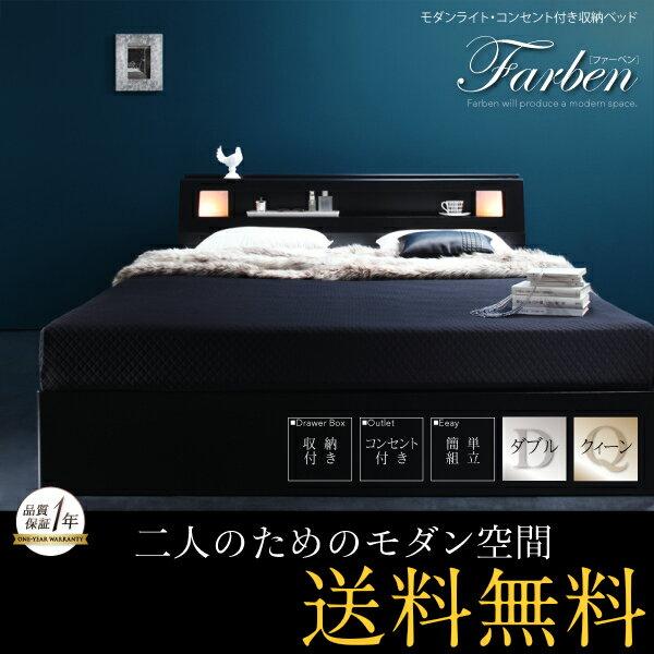 ベッド ダブル ベッド ダブルベッド フランスベッドマットレス付き ベッド ファーベン スーパースプリング:ソファーベッド家具のコモドクレア