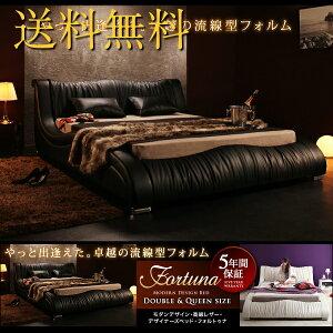 ベッドベットクイーンベッドモダンデザイン高級レザーデザイナーズベッドFortunaフォルトゥナマットレス付きクイーン